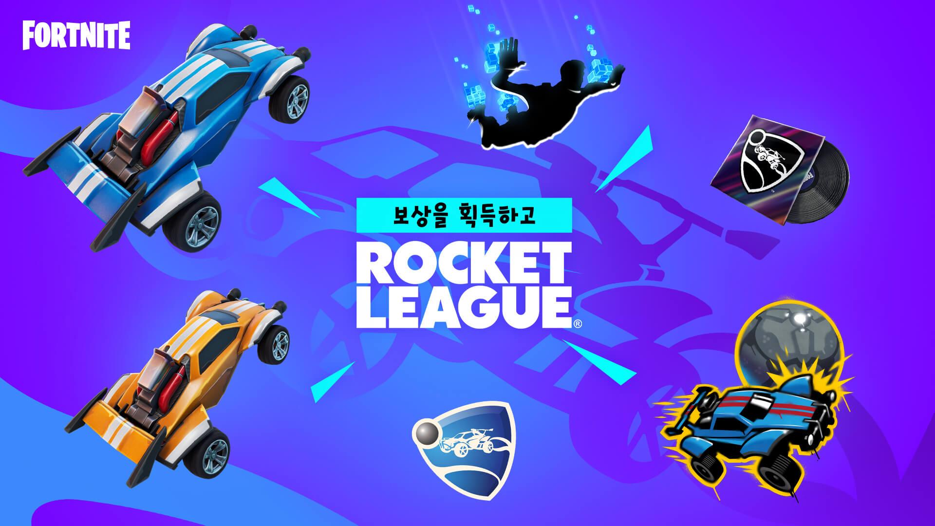 KR 14BR Rocket League Fortnite Challenges And Rewards