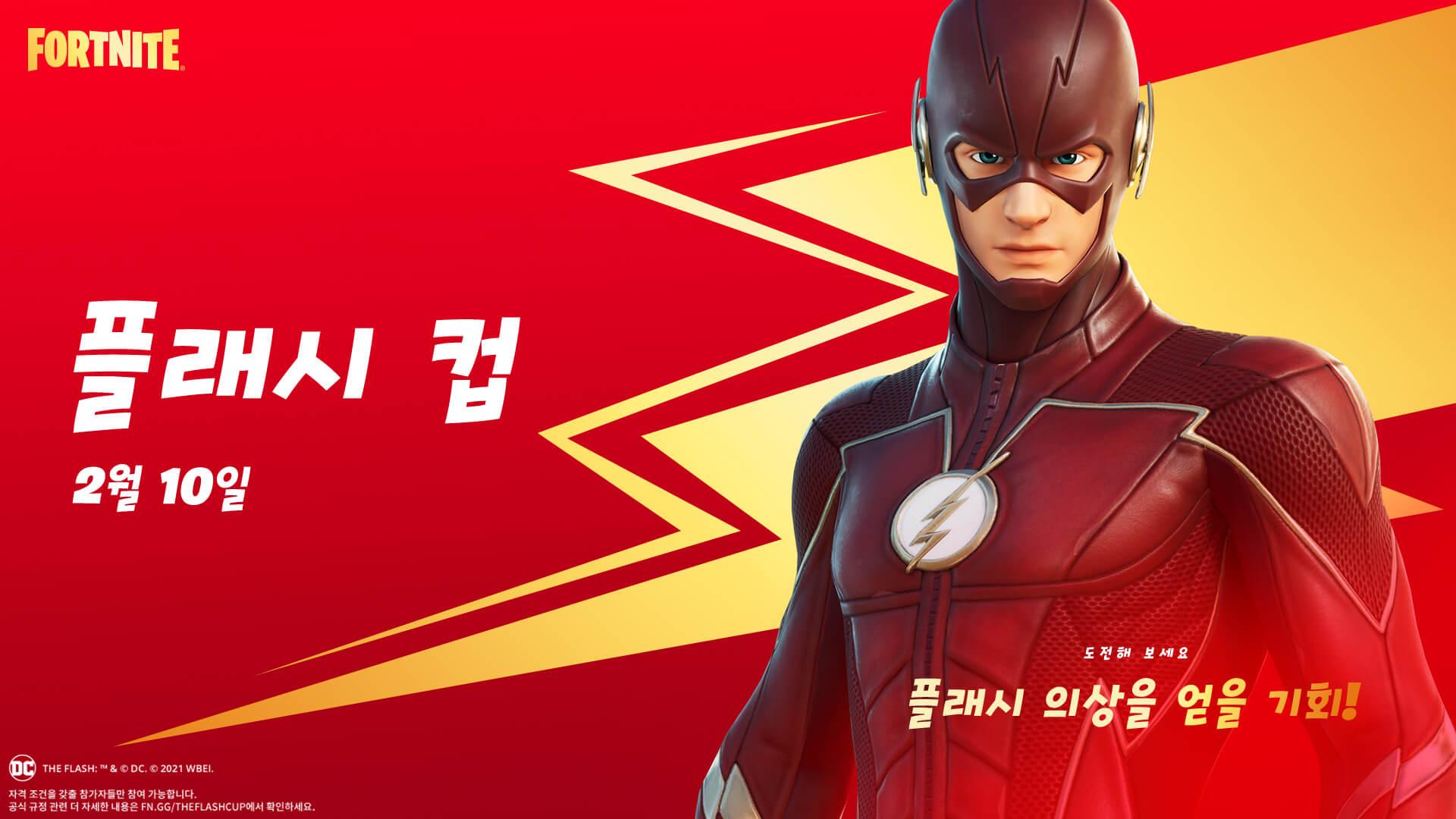 KR 15CP Social FlashCup Social