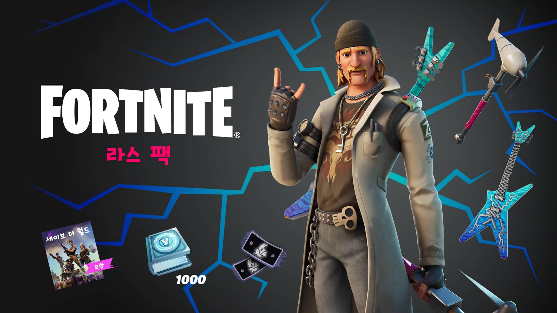 kr-fortnite-save-the-world-lars-pack