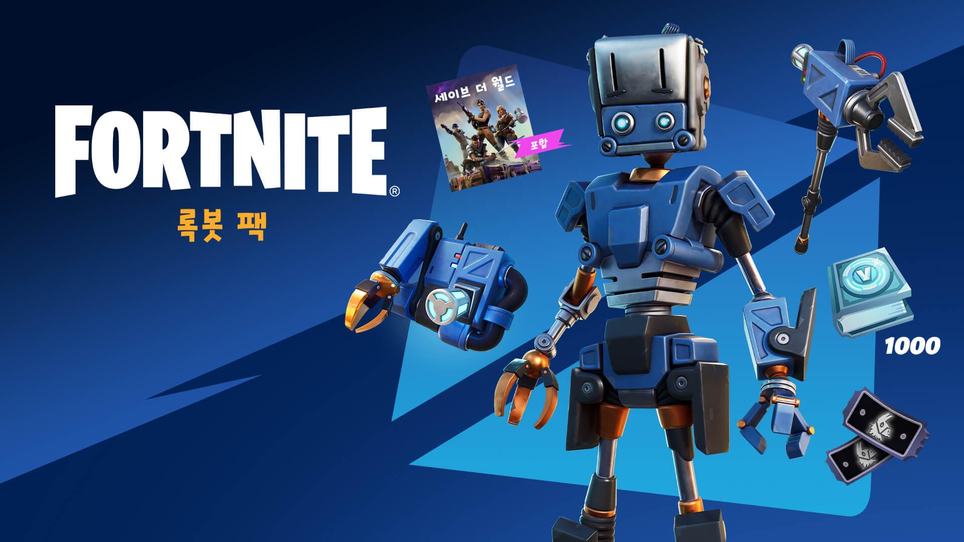 Kr Fortnite Save The World Lok Bot Pack