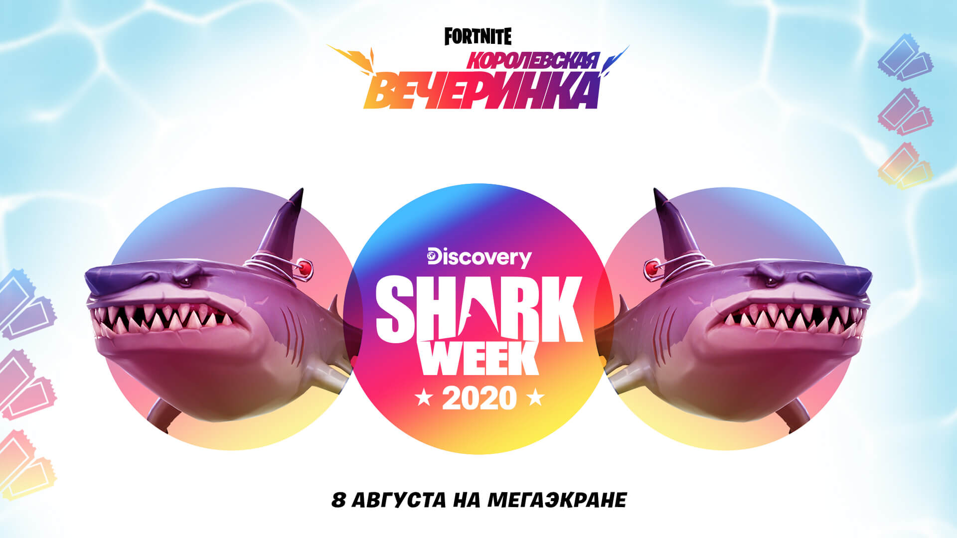 RU 13PR SharkWeek Announce Social