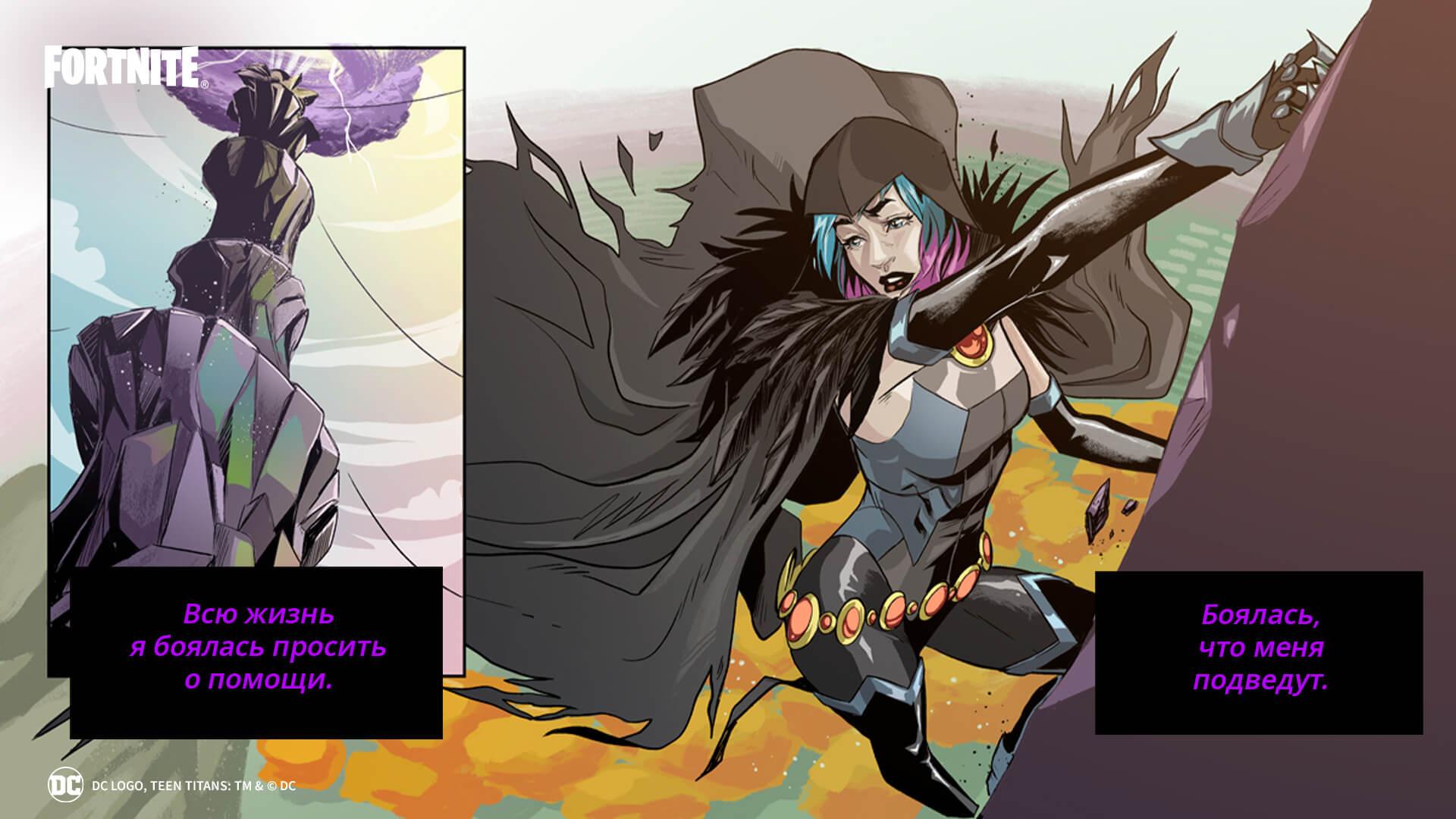 RU Raven BeastBoy S16 01 Social 1920x1080 1