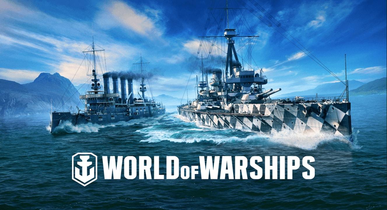《戰艦世界》
